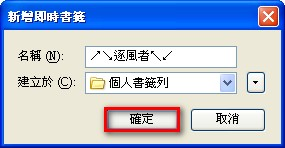 2009-05-27_2012261