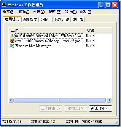 2009-07-08_184816