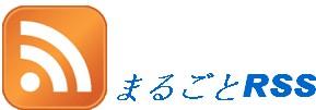 2009-07-03_162035