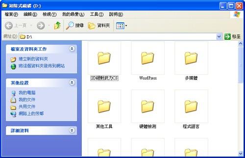 2009-07-04_090237