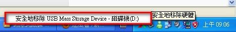 2009-07-04_090700