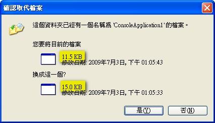 2009-07-04_125607