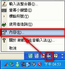 2009-07-13_165333