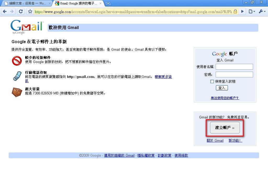 2009-11-08_110327