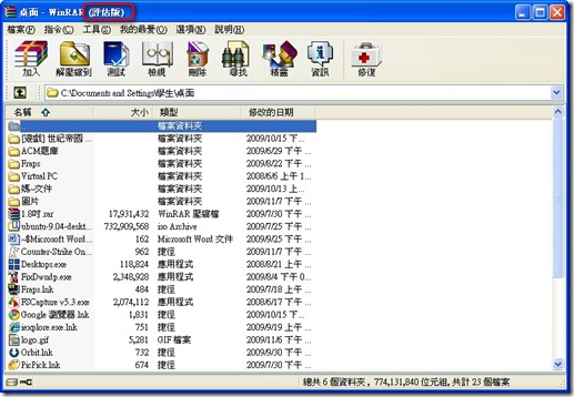 2009-11-07_163933