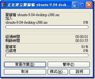 2009-11-07_164949